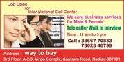 an international call centre opening in NadiadWTB49